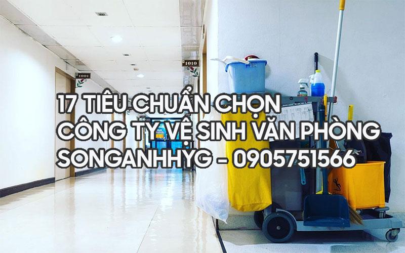 Tiêu chuẩn công ty dịch vụ vệ sinh văn phòng